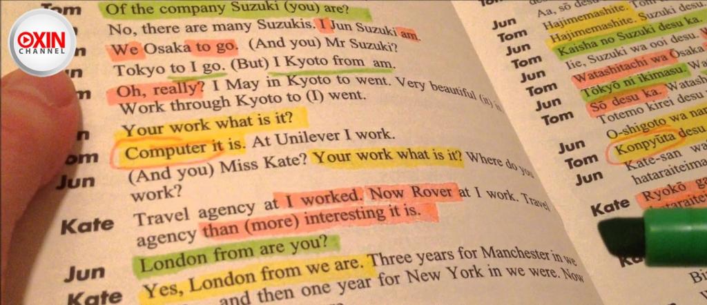 تدریس زبان