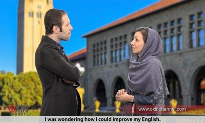 بهبود در زبان انگلیسی