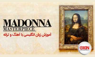 madonna masterpiece