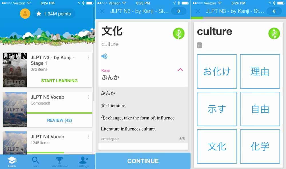 اپلیکیشن اندروید آموزش زبان ممرایس