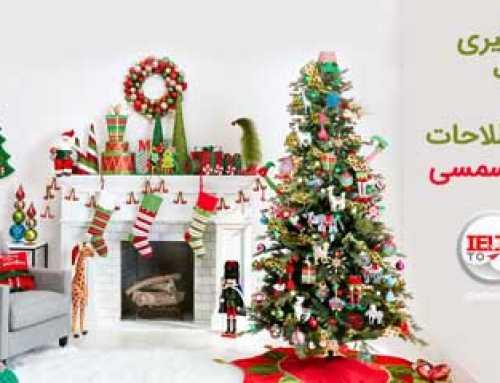 آموزش لغات و عبارات مرتبط با کریسمس